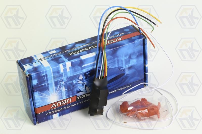 Модуль автоматического включения света от скорости