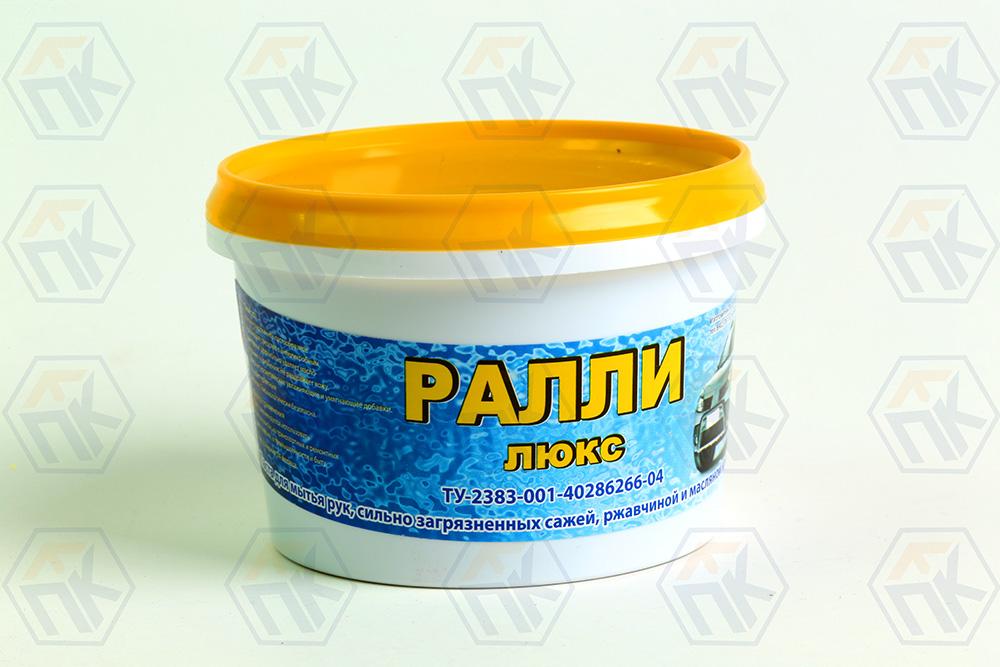 """Очищающая паста для рук """"Ралли-люкс"""", 500 гр."""