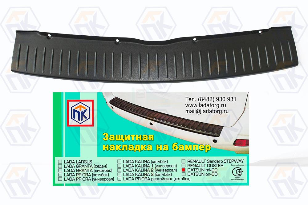 Накладка пластиковая защитная на DATSUN mi-DO