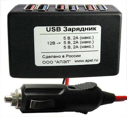 USB зарядник 3-х канальный