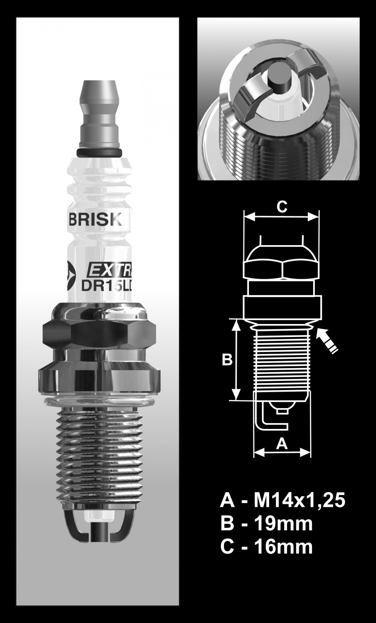 Свечи зажигания Brisk Extra DR15LDC