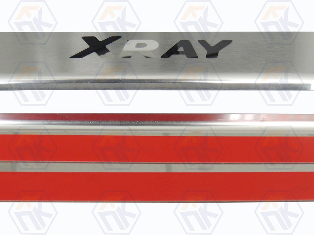 Накладки порогов для Lada XRAY, нержавейка с гравировкой